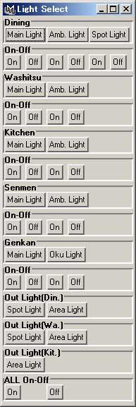 Light_sel